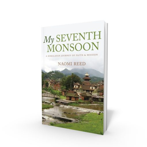 my-seventh-monsoon-book-cover-3d